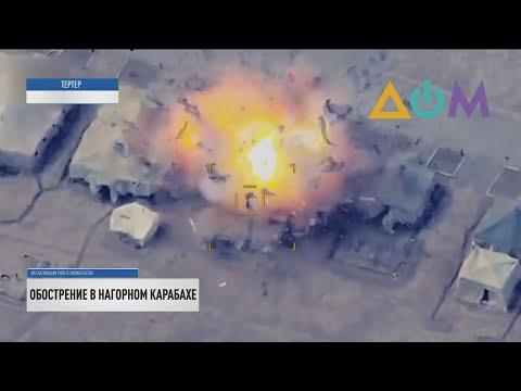 Карабахский конфликт: силы Азербайджана пошли в наступление