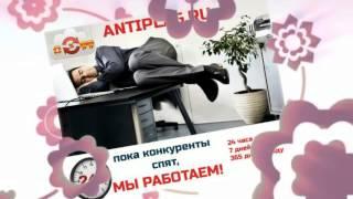 Антиплагиат онлайн бесплатно для научных работ(http://antiplagiatu.ru Повысить оригинальность текста и получить уникальную работу (диплом или курсовую) стало очень..., 2014-11-07T07:15:43.000Z)