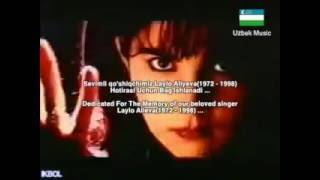 Laylo Alieva -Jonginam/Лайло Алиева - Жонгинам (1992). With Lyrics.