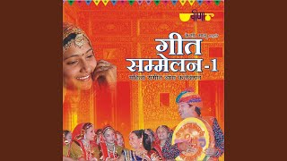 Aangan Main Aayee Mhari Pyari Bhojai