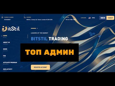 Bitstil / Топ админ - Открыл депозит + Вывод средств
