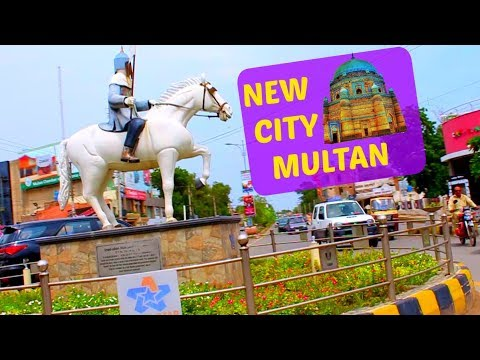New Multan City Part 1
