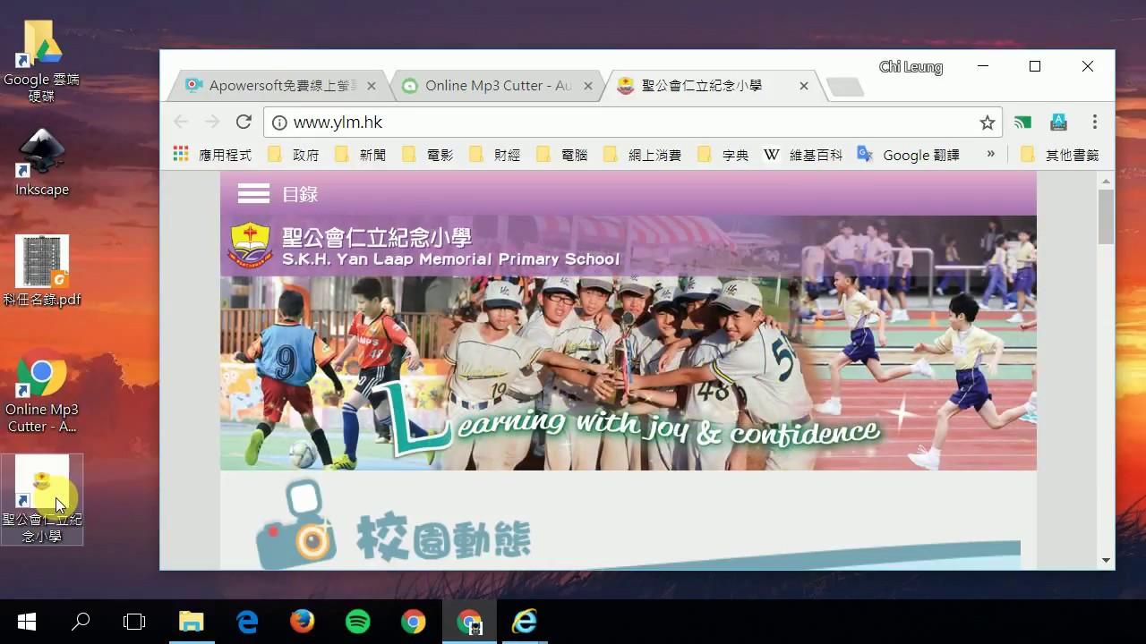 利用 Chrome 及 Firefox 建立網頁的捷徑 (只限 Windows ) - YouTube