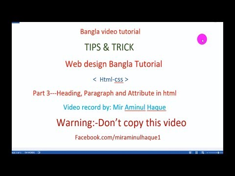 webdesign bangla tutorial,[html css part 3-heading,paragraph,attribute in html]