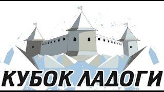 Кубок Ладоги. Амур (Хабаровск) - Ледовая Дружина (Санкт-Петербург)