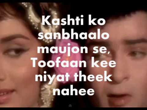 Is Rang Badalti Duniya Mein-Instrumental Karaoke & Lyrics
