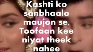 Is Rang Badalti Duniya Mein-Instrumental Karaoke & Lyrics