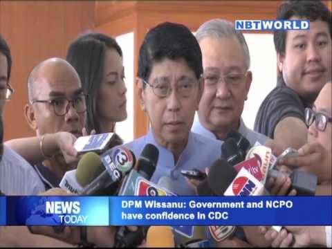 DPM Wissanu : Government and NCPO have confidence in CDC