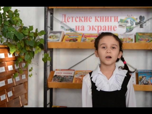 Изображение предпросмотра прочтения – АделияАхметова читает произведение «Мороз, Красный нос» Н.А.Некрасова