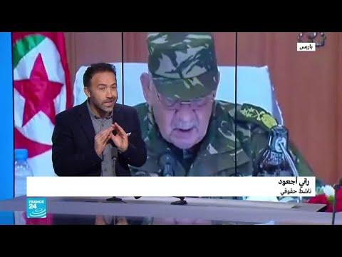 الناشط راني أجعود: -الجالية الجزائرية في فرنسا ترفض الانتخابات الرئاسية-  - نشر قبل 52 دقيقة
