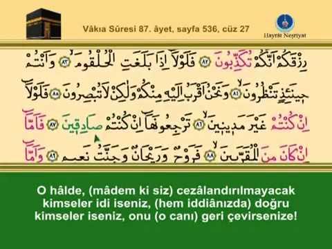 En yavaş okuyuşla Kuran 536. sayfa tecvitli sayfa sayfa en yavaş hatim 27. cüz