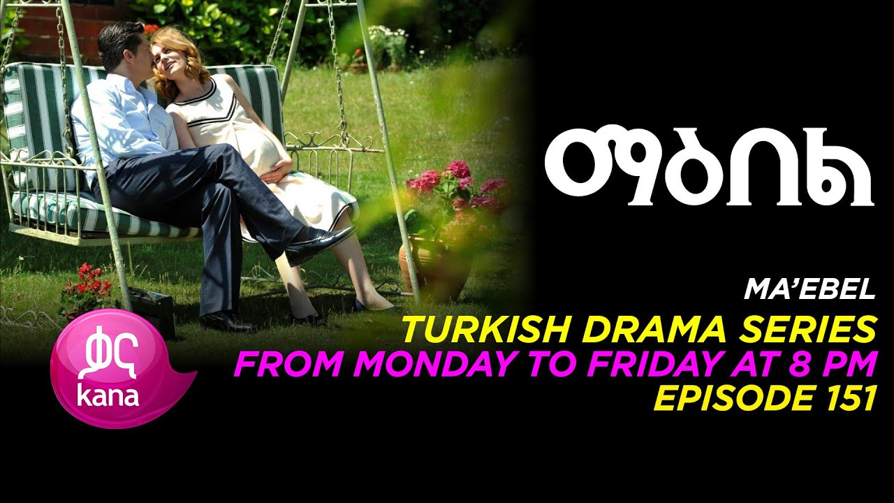 Download Maebel Episode 151