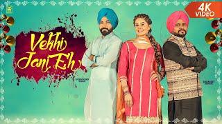 Vekhi Jani Eh | Full Video | Karamjit Anmol & Gurbinder Maan  | Latest Punjabi Songs 2018