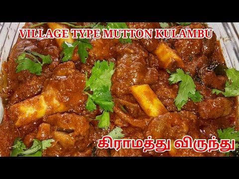 Uppu kari & karaikudi chicken ( chettinad cuisine )