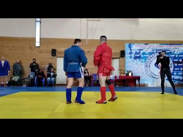 Кубок Мира по боевому самбо