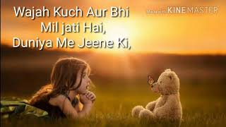 Wajah Kuch Aur Bhi Mil jati Hai Duniya Me