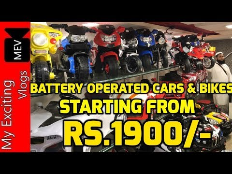 TOYS WHOLESALE  MARKET,(BATTERY OPERATED BABY CARS AND BIKES) FOR KIDS ,JHANDEWALAN TOY MARKET.