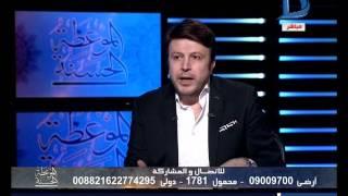 الموعظة الحسنة| تعرف على الفرق بين النذر والتطوع مع الشيخ سعيد عامر