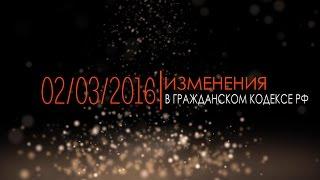 видео Статья 317 НК РФ. Налоговый кодекс с комментариями