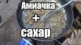 Вы можете сульфат аммония купить, изготовленный по техническим условиям. Находит сульфат аммония применение, как в промышленной сфере, так.