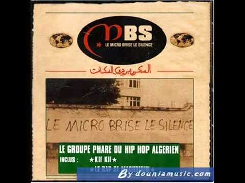 MBS  Hakmet Ala Chaabi