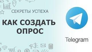 +++ Прокачай  свой #Instagram с помощью #Telegram бота!