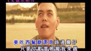U乐团-癡情玫瑰花 - 玖壹壹 春風 KTV伴奏 卡拉OK试听