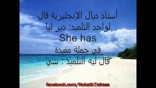 nokat maghribia 2013 reda