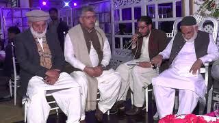 Fakhar Naqvi chak 306 TTS