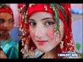 اروع اغنية قبائلية ● هزت مشاعر كل من سمعها 2017 أتحداك ان لا تؤثر فيك chanson kabyle