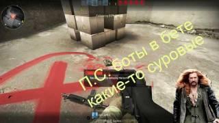 Обзор Counter-Strike: Global Offensive Beta от Slavotyk