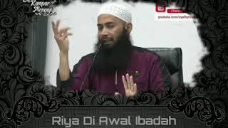 Riya di Awal dan Sedang Beribadah