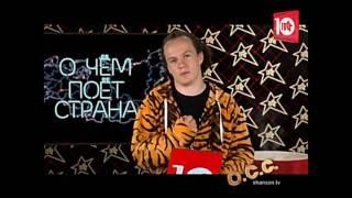Олия певица на Шансон ТВ Обзор ОСС (фрагмент выпуска