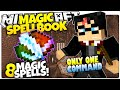 Minecraft | MAGIC SPELLBOOK | Be Harry Potter! | Only One Command (One Command Creation)