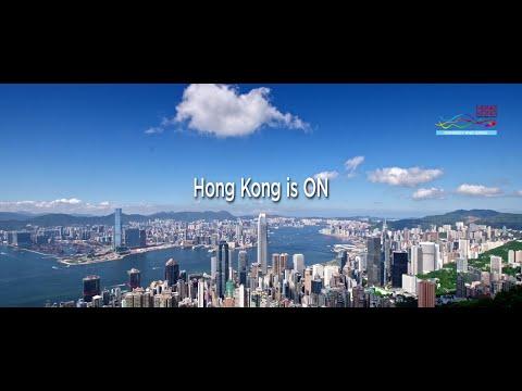 Hong Kong Is ON (2020)