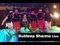 Kuldeep Sharma's Live Show   Nati King Kuldeep