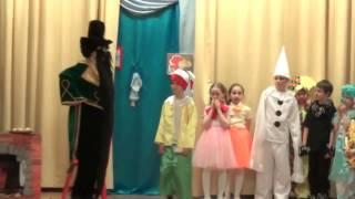 «Приключения Буратино» Инсценировка по сказке  А.Толстого Детский клуб «КАЙ»Буратино