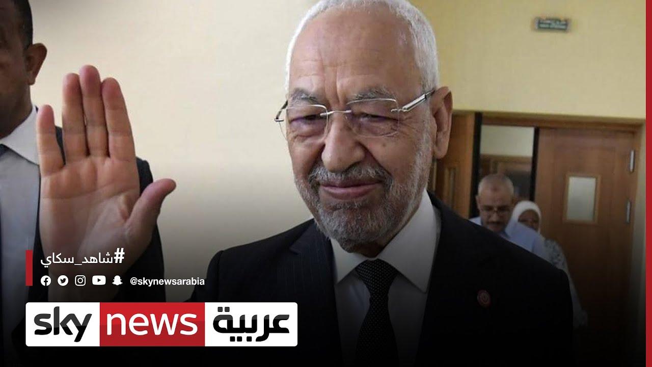 تونس..حركة النهضة تنظم مسيرة اليوم وسط انقسام في صفوفها  - نشر قبل 3 ساعة
