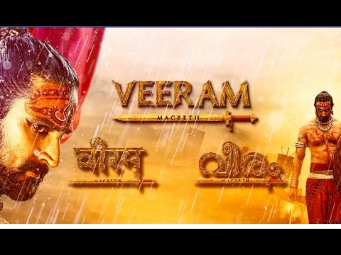 Veeram Malayalam Movie Trailer Launch  Live In Facebook