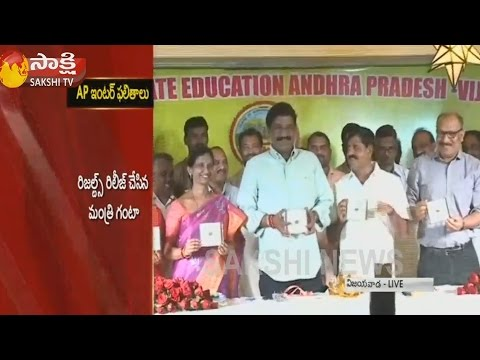 AP Intermediate 1st & 2nd Year Results 2017 Released