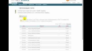 Как заработать 1.000.000 рублей на продаже ссылок