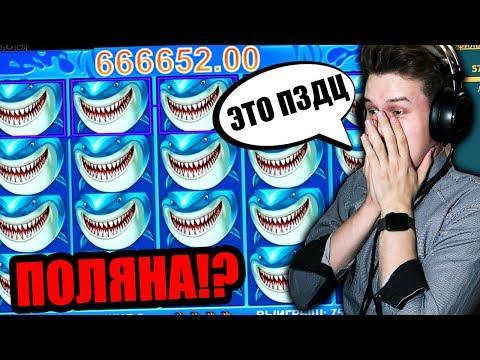 ПРОВЕРКА PLAY FORTUNA НА 2000 РУБЛЕЙ КАК ВЫИГРАТЬ В КАЗИНО В 2019 ГОДУ! ЗАНОС НЕДЕЛИ Х100
