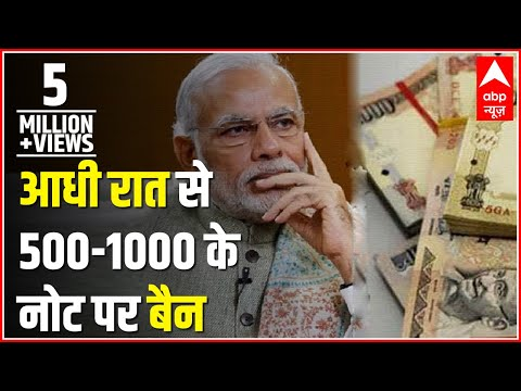 FULL SPEECH: Rs 500, Rs 1,000 notes declared illegal from midnight: PM Modi