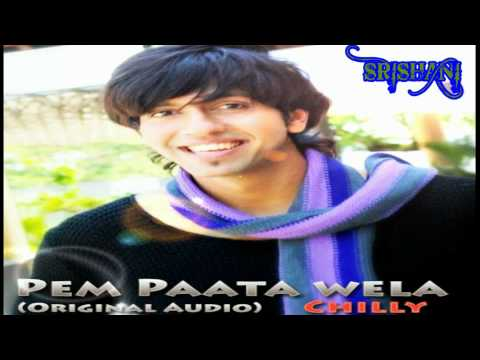 Pem Pata Wela - Chilly