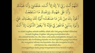 Sayyidul Istighfar - Best dua for Forgiveness