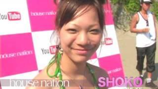 """HOUSE NATION Beach Dance """"Beach Queen Contest"""" 8/1(土)に由比ケ浜..."""