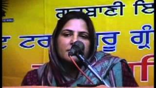 Concept of Women Empowerment in Gurbani by Ms. Bhawna Malik (Part Two)