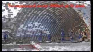 видео Утепление ангара, склада, промышленных помещений и зданий