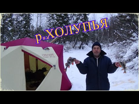 5 дней на рыбалке в ХМАО р.Холупья.
