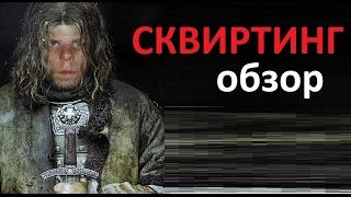 """ОБЗОР ФИЛЬМА """"ВИКИНГ"""" - Илья Сапожник"""